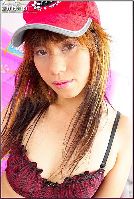 Calyn Rine